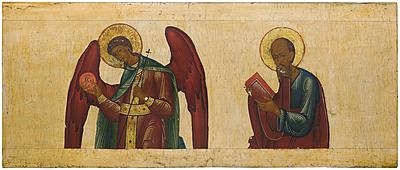 Schuler Auktionen AG - Erzengel Gabriel und Apostel Paulus