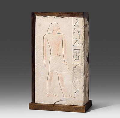 Schuler Auktionen AG - Aegyptisches Kalksteinrelief