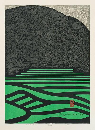 Schuler Auktionen AG - Saito Kiyoshi (Aizubange 1907–1997)