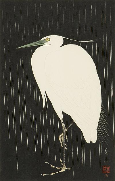 Schuler Auktionen AG - Ide Gakusui (1899 Yamanashi – 1992)