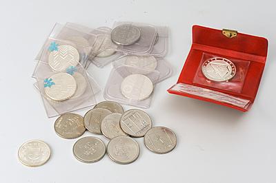 Schuler Auktionen AG - 20 Gedenkmünzen