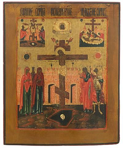 Schuler Auktionen AG - Kreuzigung Christi