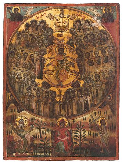 Schuler Auktionen AG - Synaxis der Heiligen