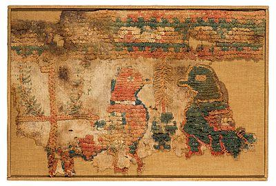 Schuler Auktionen AG - Koptisches Textilfragment