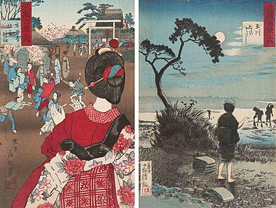 Schuler Auktionen AG - Lot: 5 Farbholzschnitte von Kobayashi Kiyochika (1847–1915)