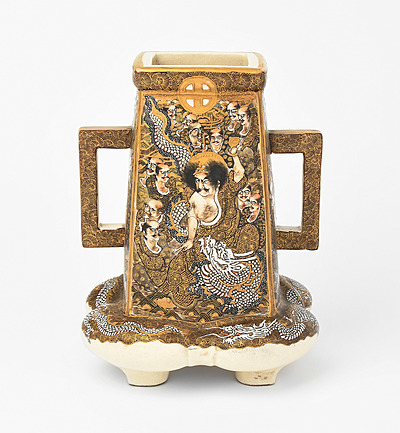 Schuler Auktionen AG - Satsuma-Vase