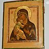 Schuler Auktionen AG - Gottesmutter von Wladimir