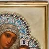 Schuler Auktionen AG - Gottesmutter von Kasan mit vergoldeter Silberbasma und Filigranoklad