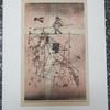 Schuler Auktionen AG - Klee, Paul