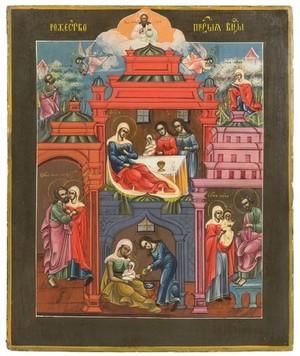 Schuler Auktionen AG - Geburt der Maria mit versilbertem Oklad