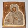 Schuler Auktionen AG - Gottesmutter Feodorovskaja mit Silberbasma und Perlenoklad