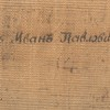 Schuler Auktionen AG - Russland, um 1800
