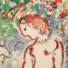 Schuler Auktionen AG - Chagall, Marc
